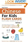 Tuttle Chinese for Kids Flash Cards K...