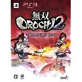 無双OROCHI 2 (トレジャーBOX )