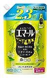 【大容量】エマール リフレッシュグリーンの香り 大サイズ替え 920ml