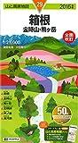 山と高原地図 箱根 金時山・駒ケ岳 2015 (登山地図 | 昭文社 マップル)