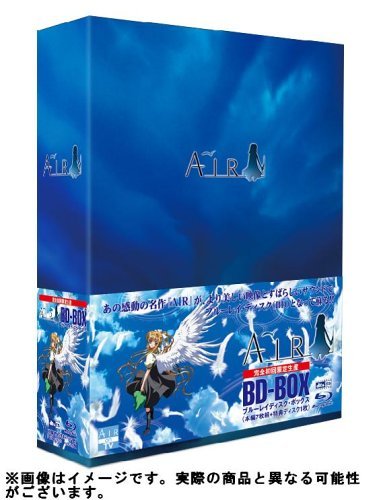 AIR BLU-RAY DISC BOX