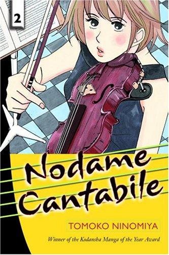 Nodame Cantabile 2 (Nodame Cantabile)Tomoko Ninomiya