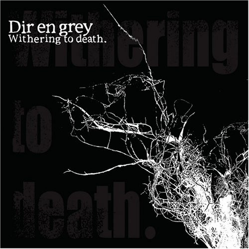 Withering to Death (W/Dvd)