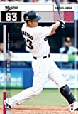 オーナーズリーグ23 OL23 白カード NW 青松敬鎔 千葉ロッテマリーンズ