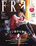 FRaU (フラウ) 2015年 01月号 -