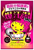 爆汗湯 ソーダスカッシュの香り (5入り)