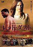 ヒラリー・スワンク IN レッド・ダスト [DVD]