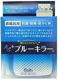Ag+ブルーキラー お風呂用 【銀イオン 抗菌・防臭・防カビ剤】