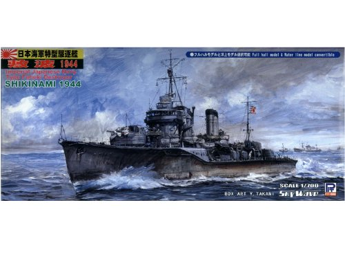 Skywave 1/700 IJN Destroyer Fubuki Class Shikinami 1944 Model Kit