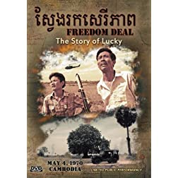 FREEDOM DEAL: The Story of Lucky [Includes Academic PPR & DSL]