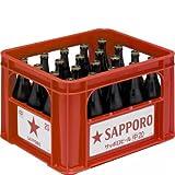 サッポロ 黒ラベル中瓶500ml 20本入