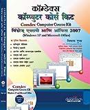 Comdex Computer Course Kit: Windows XP and Microsoft Office (Marathi)