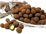 マカダミアチョコレート 「半割れちょいびた派」 500g
