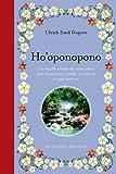 HoOponoopono B