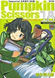 Pumpkin Scissors(18) (KCデラックス)