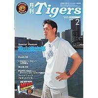 月刊 タイガース 2004年 02月号