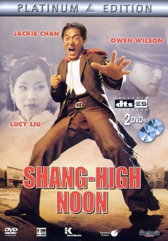Shang-High Noon [Edizione: Germania]