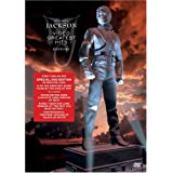 Michael Jackson - Video Greatest Hits - HIStory [Import USA Zone 1]par Ola Ray