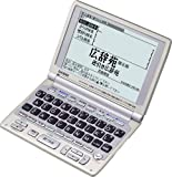 CASIO Ex-word XD-WP6800 (50コンテンツ, 多辞書モデル, 5.7型大画面 )