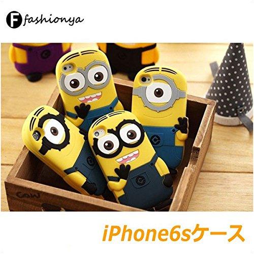 iphone6s ケース ディズニー ミニオン iphone6sケース ミニオン グルー iphone6sケース シリコンケース iphone6sケース おもしろ オシャレfi47 (ブルー)