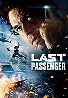 Last Passenger [HD]