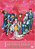 Fushigi Yugi -  The Mysterious Play (Vol. 4)
