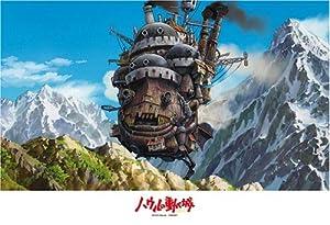 [300 pieces] Howls Moving Castle Jigsaw Puzzle (26 x 38 cm) Japan (japan import)