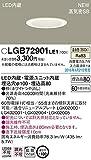 パナソニック照明器具(Panasonic) Everleds [高気密SB形] LEDダウンライト LGB72901LE1 (温白色)