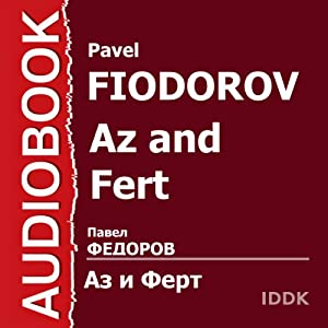 Az and Fert, or Bridal with Monograms [Russian Edition] Radio/TV Program