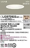 パナソニック 天井埋込型 LED(電球色) ダウンライト LGB72922LE1 60形電球1灯器具相当・浅型8H・高気密SB形・拡散タイプ(マイルド配光) 埋込穴φ150