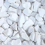 清家石材 砂利 サンプル スノーホワイト 砕石砂利3-4cm