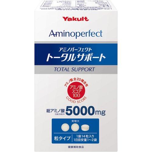アミノパーフェクトトータルサポート 96.5g