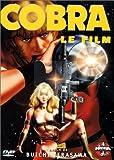 echange, troc Cobra, le film