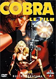 Space Adventure Cobra - Le Film