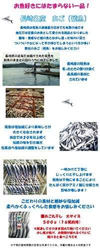 New stuff in stock! A lot of (medium) 1kg Nagasaki specialties j...