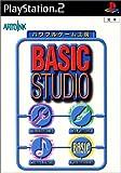 BASIC STUDIO パワフルゲーム工房