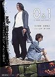 0&1 [DVD]