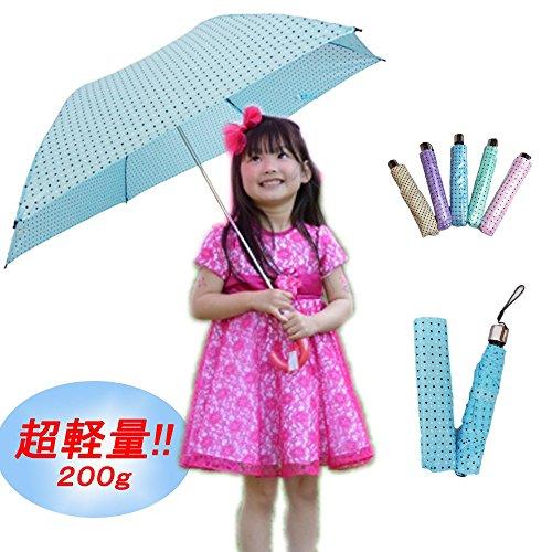 超軽量 折りたたみ傘 子供用 ドット柄 ( ランドセル にも 楽々 収納 ) 指をはさまない ので 安心 ( Rainbrella ) 200g