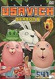 USAVICH Season 5 [DVD]