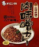 レトルトカレーの老舗の逸品 【三河赤鶏 肉味噌カレー】 (ご当地カレー)