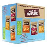 Back to Nature Variety Pack of 30 - Mini Chocolate Chunk Cookies + Honey Graham Sticks + Crispy Cheddar Crackers