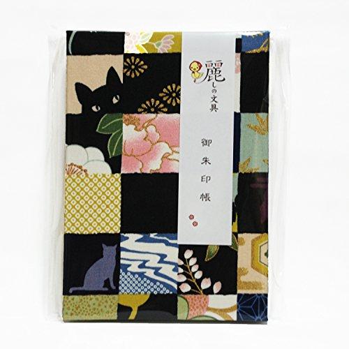 【黒系】 和風 猫・格子柄 御朱印帳 かわいいネコ柄 【Мサイズ・鳥の子紙使用】