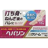 【第2類医薬品】ヘパリンZクリーム 18g