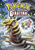 Pokemon: Giratina and the Sky Warrior [DVD]