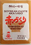 Aka Red Miso Paste Soybea paste NON GMO No MSG Added 35.2oz