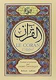 Le Coran : L'appel
