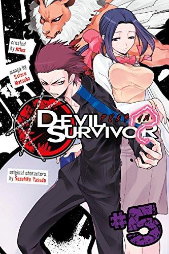 Devil Survivor 5 [Matsuba, Satoru] (Tapa Blanda)