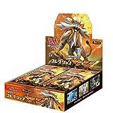 ポケモンカードゲーム サン&ムーン 拡張パック コレクションサン BOX