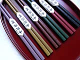 輪島塗漆器 本乾漆塗り箸 1膳バラ(桐箱には入っていない商品です) (朱)