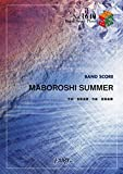 バンドピース1640 MABOROSHI SUMMER by KEYTALK